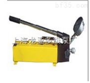超高压手动液压油泵