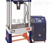 四柱液压机油泵