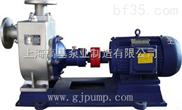 耐腐蝕不銹鋼自吸泵高基制造