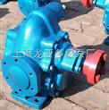供应ksb热媒油泵