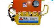 矿用气动油泵