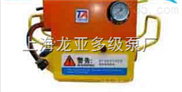 供应矿用气动油泵