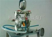 供應氣動隔膜油泵