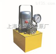 電動超高壓油泵