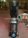 供應CDLF2-20CDLF多級泵 高壓多級泵 高溫高壓多級泵