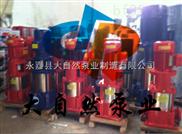 供应80GDL36-12不锈钢多级泵 湖南多级泵价格 gdl多级泵
