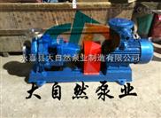 供应IS50-32-125A卧式离心泵 IS离心泵 IS管道离心泵