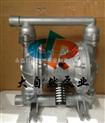 供应QBY-40气动单向隔膜泵 不锈钢气动隔膜泵 微型隔膜泵