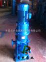 供应65DL*2轻型多级离心泵 多级离心泵型号 多级管道离心泵