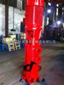 供應XBD4.5/3.3-40LG立式多級消防泵 穩壓緩沖多級消防泵 立式單級消防泵