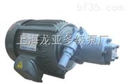 供应摆线机油泵