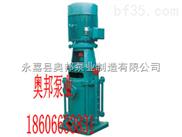DL立式多级泵-多级泵,立式多级泵,DL型立式多级离心泵,高层建筑给水,离心泵厂家发货,离心泵首选