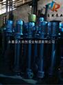 供应YW65-30-40-7.5双管液下排污泵 液下排污泵选型 yw系列液下式排污泵