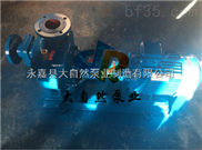供應ZW100-100-15無阻塞自排污自吸泵 污水自吸泵 上海自吸泵