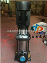供应CDLF4-190多级耐腐蚀离心泵 多级立式离心泵 CDLF立式多级离心泵