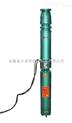 供应150QJ20-156/26热水深井泵 微型深井泵 浙江深井泵