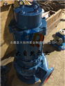 供应QW50-10-10-0.75自动搅匀潜水排污泵 带切割装置潜水排污泵 不锈钢排污泵
