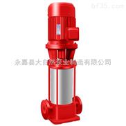 供应XBD15/5-(I)50×10立式多级消防泵型号 立式多级消防泵参数 北京多级消防泵