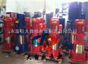 供应XBD4.8/10-(I)65×4单级多级消防泵 多级立式消防泵价格 消防泵