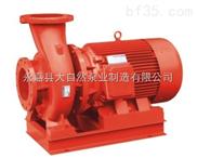 供应XBD12.5/25-100W消防泵价格 恒压消防泵 恒压切线消防泵