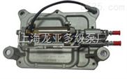 電控輸油泵