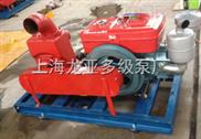 单缸柴油机柴油泵