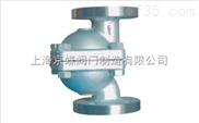 CS41H+3NL自由浮球式(立式)疏水阀 ,自由浮球式疏水阀