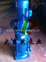 供应65LG多级耐腐蚀离心泵 多级立式离心泵 LG立式多级离心泵