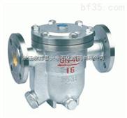 供应CS41H自动自由浮球式蒸汽疏水阀,蒸汽疏水阀