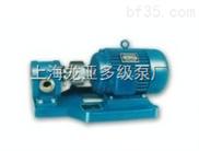供应自吸齿轮油泵
