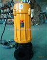 供应AS75-4CB排污泵自动耦合装置 耐高温排污泵 AS无堵塞排污泵