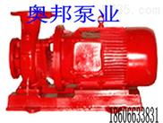 XBD-ISW-消防泵,XBD-W卧式单级单吸消防泵,单级消防泵,优质消防泵,消防泵厂家直销