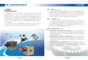 高温0.4CC标准型耐腐蚀熔体泵