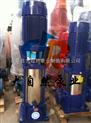 供应50GDL18-15不锈钢多级泵 立式多级泵 长沙多级泵
