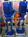 供应65GDL24-12湖南多级泵价格 不锈钢多级泵 立式多级泵