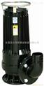 供应WQK10-12QG排污泵价格 排污泵型号 无堵塞排污泵