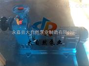 供应50ZX12.5-32无密封自控自吸泵 防爆自吸泵 自吸泵价格