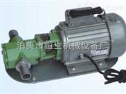 河北优质WCB手提油泵供应,使用方便