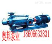 TSWA臥式多級泵-多級泵,TSWA臥式多級泵,水循環增壓及設備配套,臥式離心泵,離心泵廠家直銷