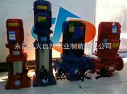 供應25GDL2-12南方多級泵 立式多級泵廠家 gdl立式多級泵