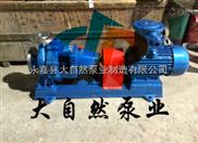 供应IH65-50-160A卧式化工泵 高温化工泵 靖江化工泵