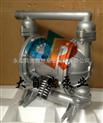 供应QBY-10铝合金气动隔膜泵 塑料气动隔膜泵 工程塑料隔膜泵
