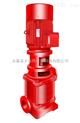 供应XBD14.4/8.3-65DL×9电动消防泵 高压消防泵 立式单级消防泵