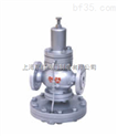 超大膜片高灵敏度减压阀  YD43H ,减压阀