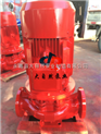 供应XBD12.5/5-65ISGxbd系列消防泵 消防泵自动巡检 喷淋稳压消防泵