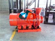 供应XBD8/5-65W消火栓稳压泵 卧式单级消防泵 消防泵机组