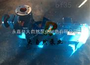 供应50ZX14-35高扬程自吸泵 无密封自吸泵 无密封自控自吸泵