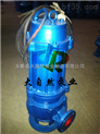 供應QW65-25-30-4不銹鋼潛水排污泵 廣州排污泵 切割排污泵