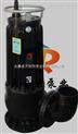 供应WQK100-25QG不锈钢无堵塞排污泵 带切割装置潜水排污泵 自动搅匀潜水排污泵