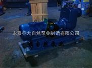 供应ZW100-100-30高温自吸泵 大自然自吸泵 上海自吸泵